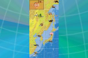Atlas Plus - Les zones