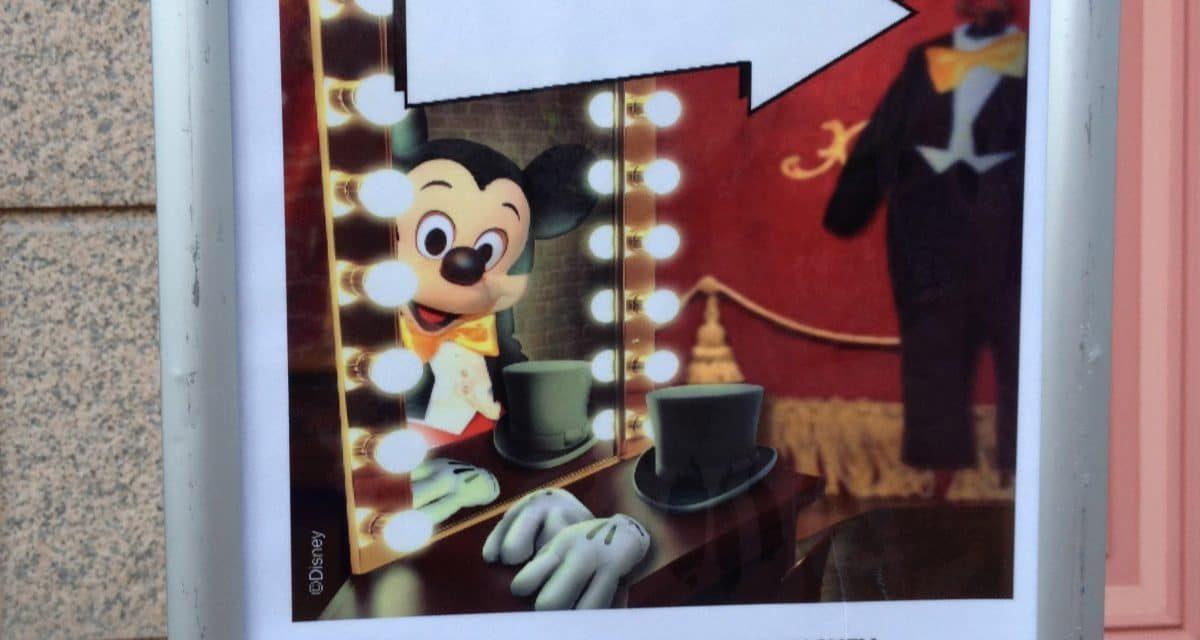 Inauguration de Meet Mickey, sans Mickey et sans inauguration. La grève pire ennemie de Disneyland Paris ?