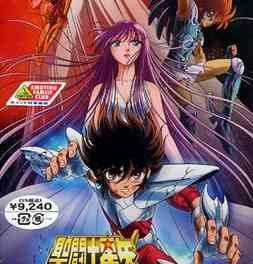 La sortie française du film Saint Seiya «Tenkai-hen Josō : Overture» est enfin annoncée.