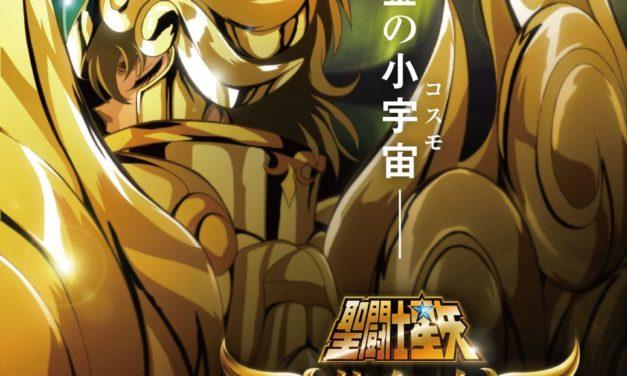 Du nouveau pour Saint Seiya … En France au cinéma (La Légende du Sanctuaire), en manga (Saintia Shô), et au Japon avec une nouvelle série (Soul of Gold)