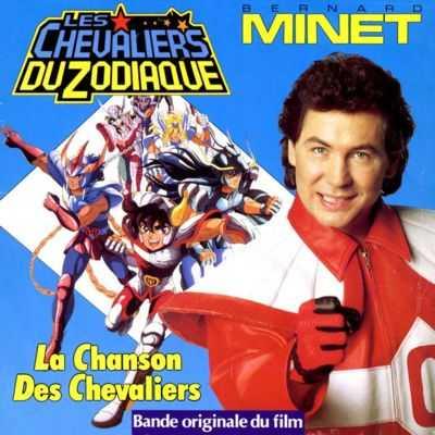 AB Productions. La genèse de notre passion… Histoires tumultueuses des programmes jeunesse en France…