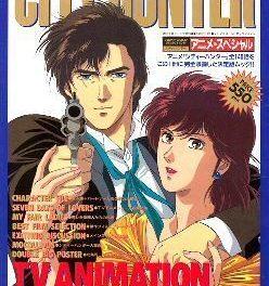 Cat's eye, City Hunter, et F Compo… Un autre auteur de talent ! Tsukasa Hojo.