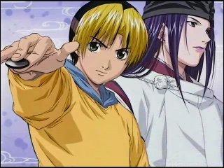Hikaru no Go bscap000