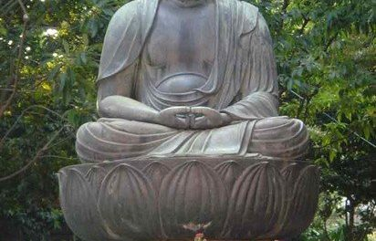 Introduction au bouddhisme.