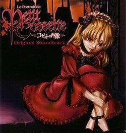 Le Portrait de Petit Cossette Original Soundtrack