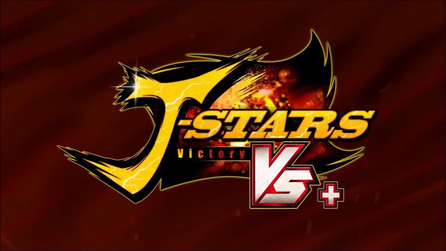 Ecran titre J-Stars Victory VS