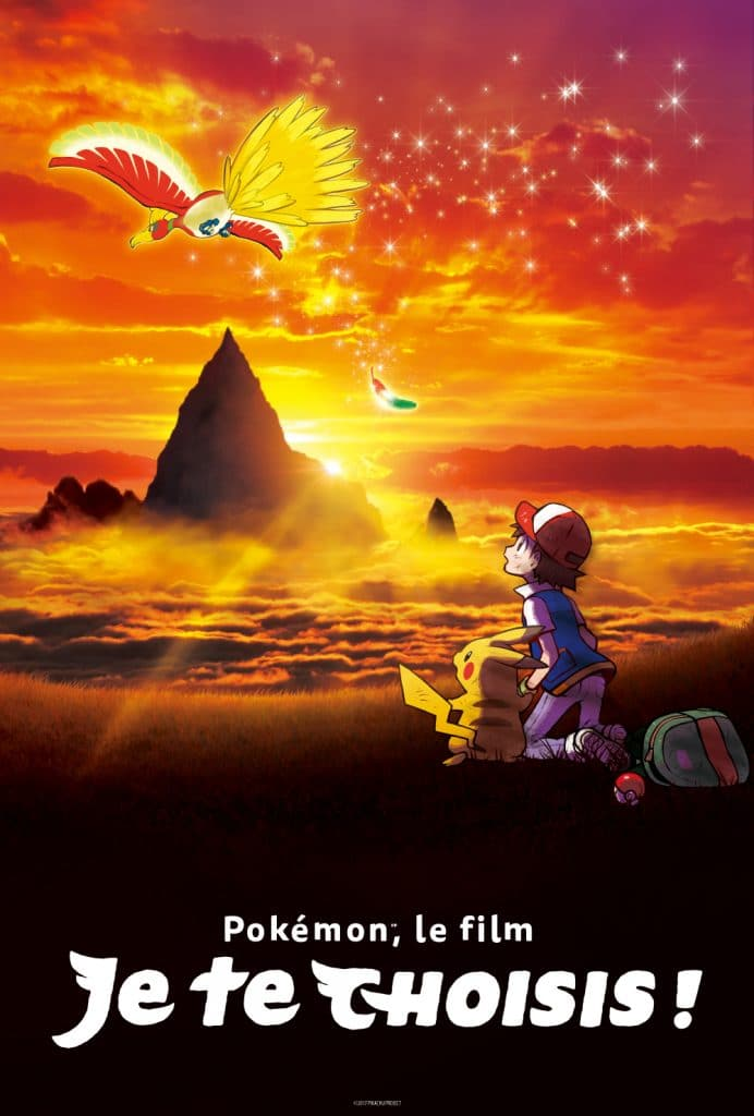 pokemon-je-te-choisis-film-2017