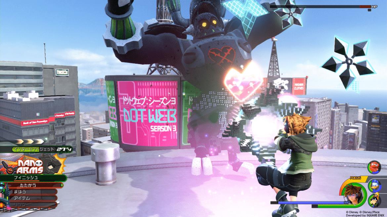 Kingdom Hearts 3 - Les Nouveaux Héros