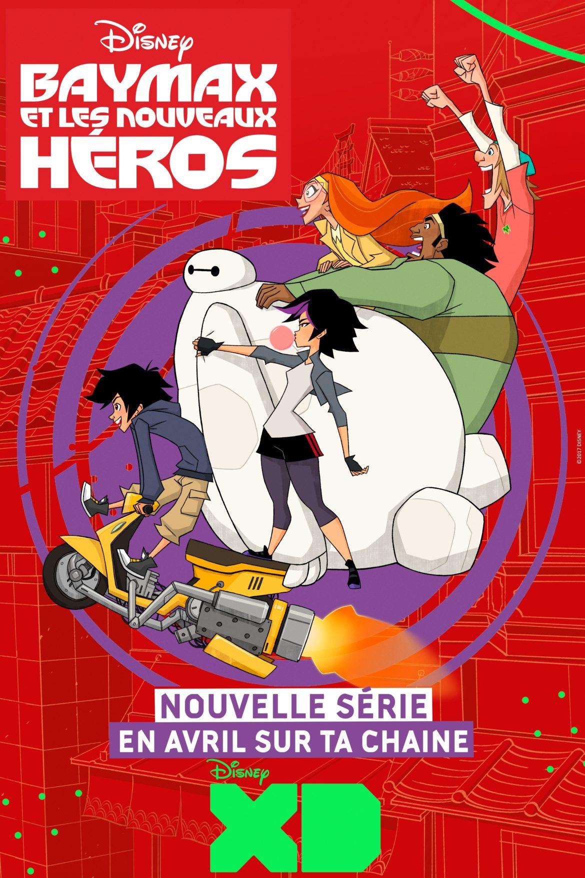 affiche-baymax-et-les-nouveaux-heros