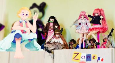 Fans ou collectionneurs des poupées japonaises AZONE ? Déc...