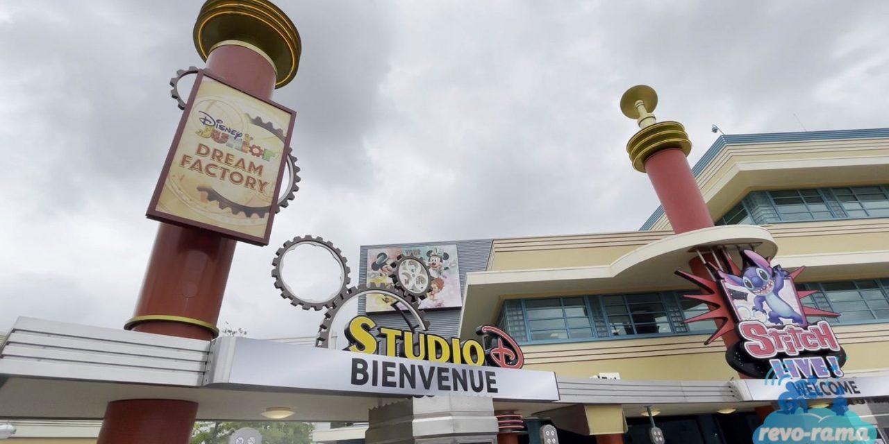 La Fabrique des Rêves de Disney Junior à Disneyland Paris (vidéo)
